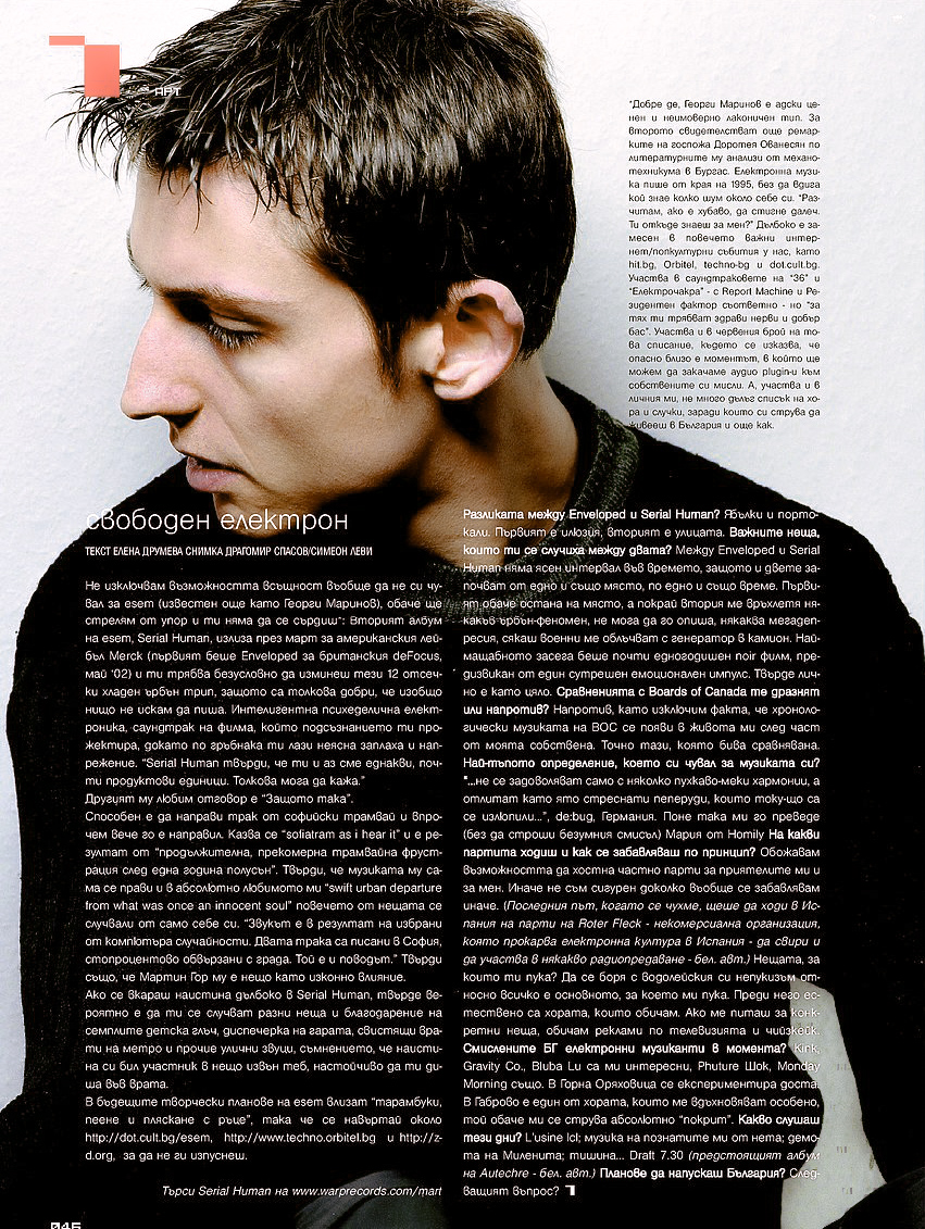 edno magazine #11 2003 scan - esem interview